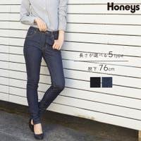 Honeys(ハニーズ)のパンツ・ズボン/スキニーパンツ