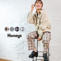 Honeys | HNSW0004498