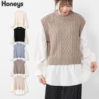 Honeys | HNSW0004405