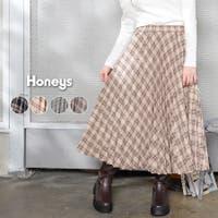 Honeys | HNSW0004562