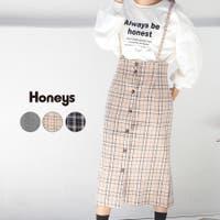 Honeys | HNSW0004564