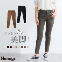 Honeys | HNSW0004218