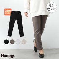 Honeys | HNSW0004630