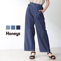 Honeys | HNSW0003776