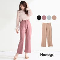Honeys(ハニーズ)のパンツ・ズボン/テーパードパンツ