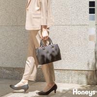 Honeys | HNSW0003617