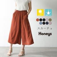 Honeys(ハニーズ)のパンツ・ズボン/ガウチョパンツ