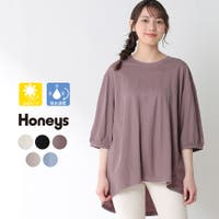 Honeys(ハニーズ)のトップス/チュニック
