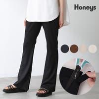 Honeys | HNSW0003821