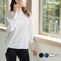 Honeys | HNSW0004249
