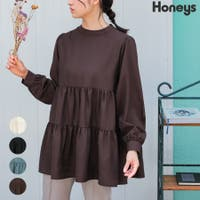 Honeys | HNSW0004278