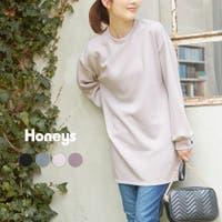 Honeys | HNSW0004322