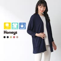 Honeys | HNSW0003778