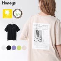 Honeys | HNSW0003780