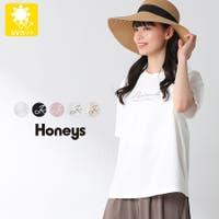 Honeys | HNSW0003832