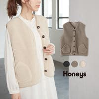 Honeys(ハニーズ)のトップス/ベスト・ジレ