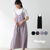 Honeys(ハニーズ)のワンピース・ドレス/キャミワンピース