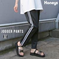 Honeys(ハニーズ)のパンツ・ズボン/ジョガーパンツ