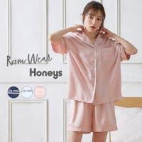 Honeys(ハニーズ)のルームウェア・パジャマ/部屋着