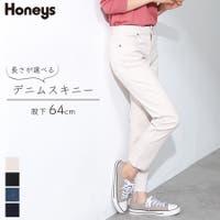 Honeys(ハニーズ)のパンツ・ズボン/デニムパンツ・ジーンズ