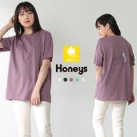 Honeys | HNSW0004060