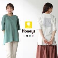 Honeys | HNSW0004063