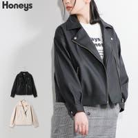 Honeys(ハニーズ)のアウター(コート・ジャケットなど)/ライダースジャケット