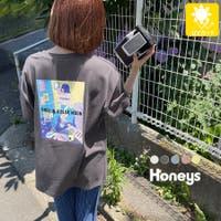 Honeys | HNSW0004186