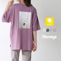Honeys | HNSW0004188