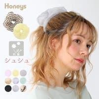 Honeys(ハニーズ)のヘアアクセサリー/シュシュ