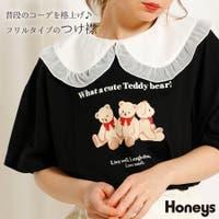 Honeys(ハニーズ)の小物/その他小物