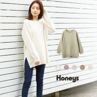 Honeys(ハニーズ)のトップス/ニット・セーター
