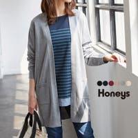 Honeys | HNSW0004364