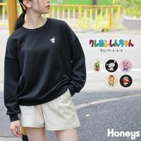 Honeys | HNSW0004393