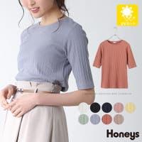 Honeys | HNSW0003612