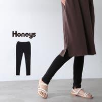 Honeys(ハニーズ)のパンツ・ズボン/レギンス