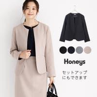 Honeys(ハニーズ)のアウター(コート・ジャケットなど)/ノーカラージャケット