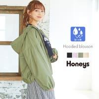 Honeys(ハニーズ)のアウター(コート・ジャケットなど)/マウンテンパーカー
