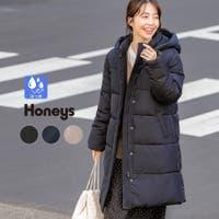 Honeys | HNSW0004496