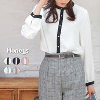 Honeys | HNSW0004595