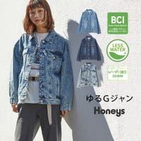 Honeys(ハニーズ)のアウター(コート・ジャケットなど)/デニムジャケット