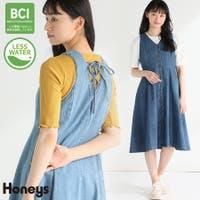 Honeys(ハニーズ)のワンピース・ドレス/サロペット