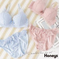 Honeys(ハニーズ)のインナー・下着/ブラ&ショーツセット