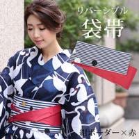 ホンコンマダム(ホンコンマダム)の浴衣・着物/浴衣・着物の帯