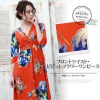ホンコンマダム(ホンコンマダム)のワンピース・ドレス/ワンピース