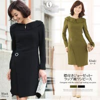 ホンコンマダム(ホンコンマダム)のワンピース・ドレス/ドレス