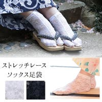 ホンコンマダム(ホンコンマダム)の浴衣・着物/和装小物