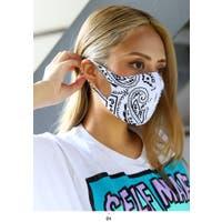 本格派大人のB系(ホンカクハオトナノビイケイ )のボディケア・ヘアケア・香水/マスク