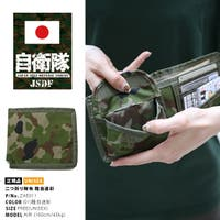 本格派大人のB系(ホンカクハオトナノビイケイ )の財布/二つ折り財布