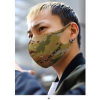 本格派大人のB系 (ホンカクハオトナノビーケイ)のボディケア・ヘアケア・香水/マスク